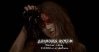 Daemonia Nymphe - It is a struggle working on a new project but it's such a satisfaction when something is completed that it makes us seek for more inspiration