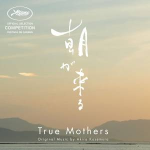 True Mothers - original Motion Picture soundtrack